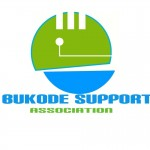 Bukode Support Association Orphanage